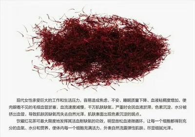 甘肃省金昌市金川区红花