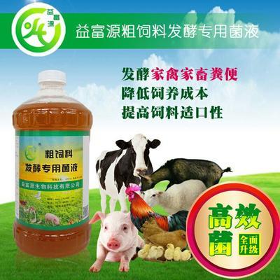 这是一张关于粗饲料添加剂的产品图片