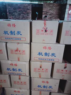 云南省文山壮族苗族自治州马关县机制碳