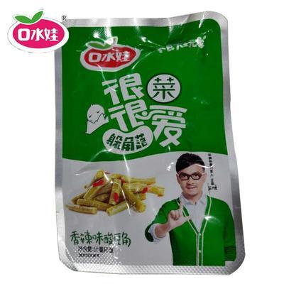江苏省南京市雨花台区酸豆角