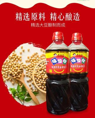 山东省聊城市东昌府区酿造酱油