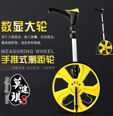 湖南省邵阳市双清区测亩仪