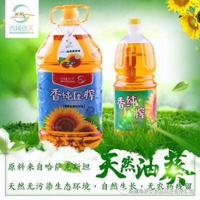 北京顺义区笨炸葵花油