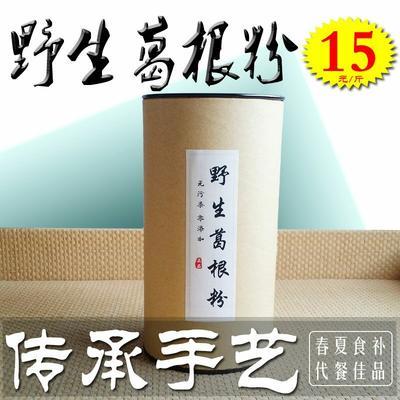 安徽省池州市青阳县野生葛根 1.0-1.5斤