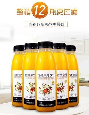 新疆维吾尔自治区阿克苏地区阿克苏市沙棘汁 塑料瓶 3-6个月