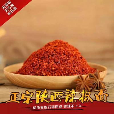 陕西省宝鸡市岐山县线椒粉