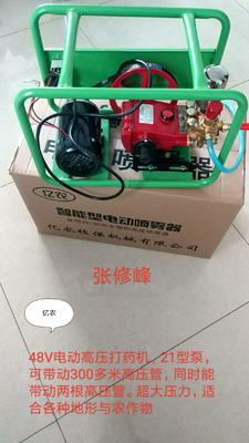打药车 48V打药机,两人可同时打药,可带动300米管