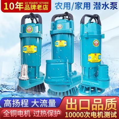 广东省中山市中山市水泵