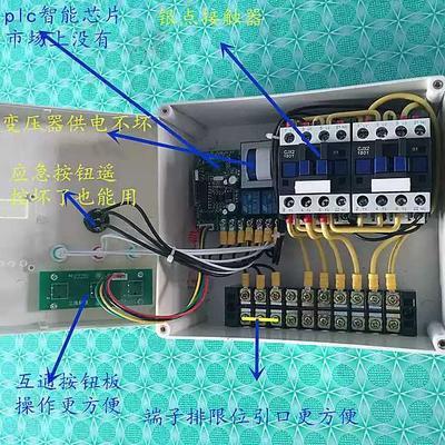 河北省唐山市开平区翻耙机往返控制器