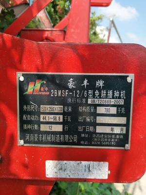 河南省驻马店市平舆县播种机