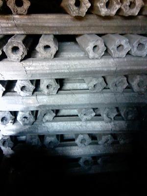 陕西省汉中市城固县木炭