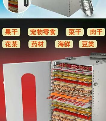 广东省广州市白云区烘干机