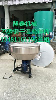 广西壮族自治区南宁市西乡塘区搅拌机