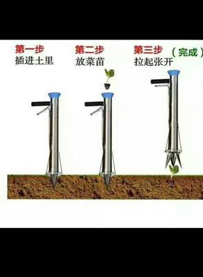 山东省聊城市莘县栽苗器