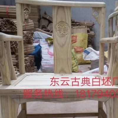江西省抚州市南城县木质工具