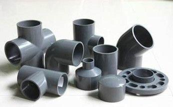 山东省莱芜市莱城区PVC管