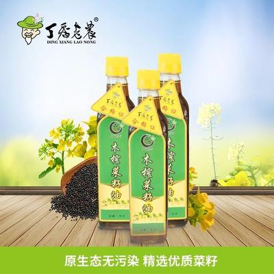 安徽省池州市石台县自榨纯菜籽油