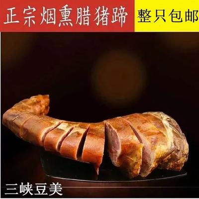 重庆巫山县腊猪腿 散装