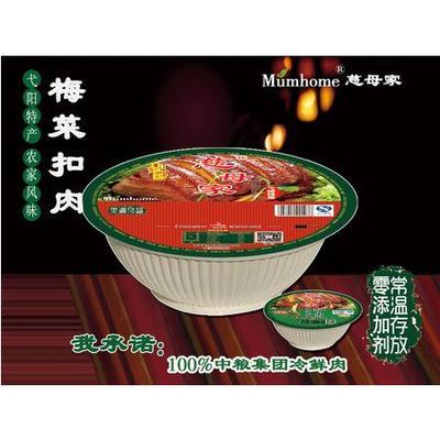 江西省上饶市弋阳县猪肉罐头 6-12个月