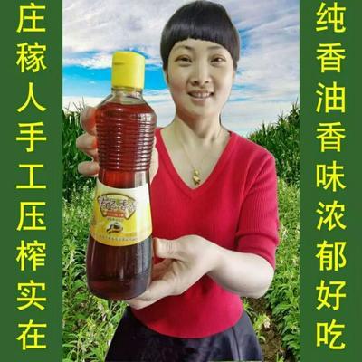 河南省南阳市淅川县河南原产地产白芝麻