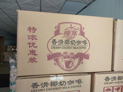 海南省定安县定安县海南特产香滑椰奶咖啡