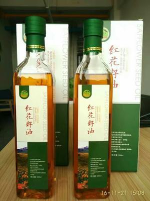 甘肃省张掖市山丹县红花籽油