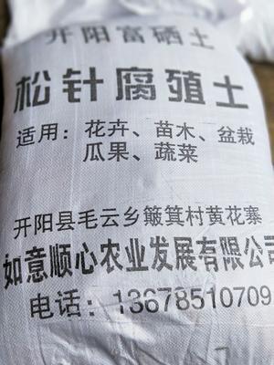 贵州省贵阳市开阳县松针腐殖土