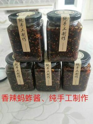 河北省邢台市隆尧县辣酱罐头 6-12个月