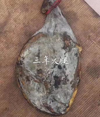 云南省昆明市西山区农家自制腊火腿 散装