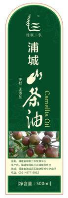 福建省福州市鼓楼区野山茶籽