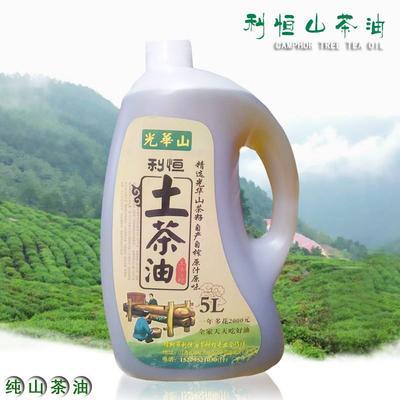江西省宜春市樟树市现榨山茶油