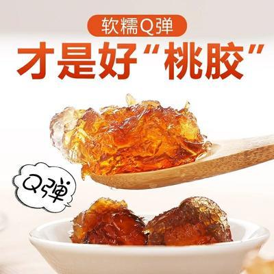 青海省西宁市城东区食用桃胶 12-18个月
