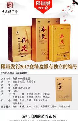 湖南省益阳市安化县安化黑茶 盒装 一级