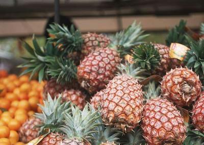 云南省德宏傣族景颇族自治州瑞丽市金菠萝 3 - 4斤