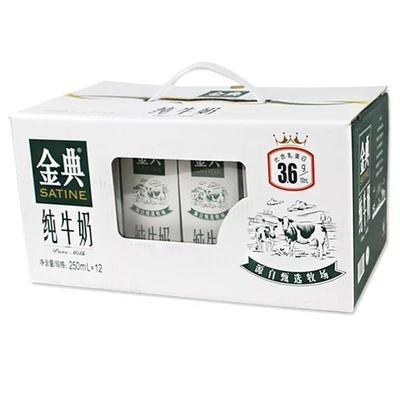 湖北省武汉市新洲区牛奶 3-6个月 避光储存