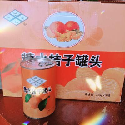 安徽省宿州市砀山县橘子罐头 18-24个月