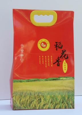 黑龙江省牡丹江市宁安市 稻花香大米 非有机大米 晚稻 一等品