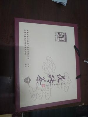 山东省青岛市即墨市茯砖茶 礼盒装 一级