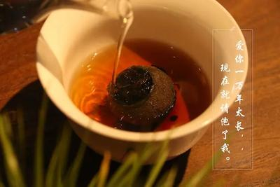云南省昆明市盘龙区黑茶沱茶 礼盒装 二级