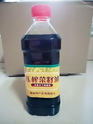 江西省抚州市乐安县自榨纯菜籽油