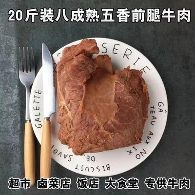 江苏省卤牛肉