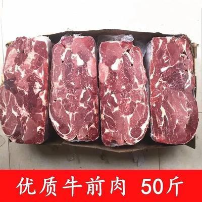 江苏省牛肉类 生肉