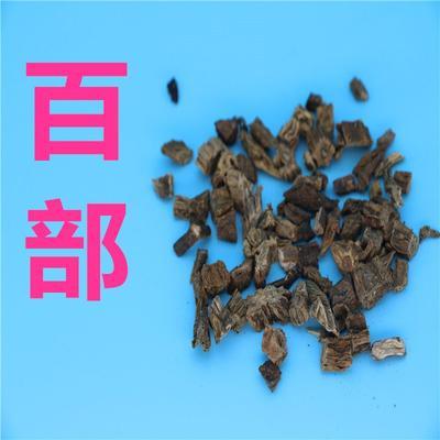 甘肃省定西市渭源县百部