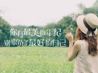 山东省潍坊市寿光市丝瓜种子