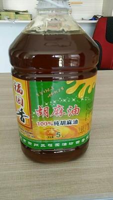 甘肃省酒泉市肃州区热榨亚麻籽油