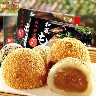 江苏省南京市雨花台区干吃汤圆糯米糍糕点 6-12个月