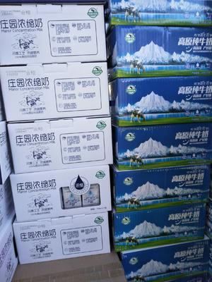 西藏自治区拉萨市城关区牛奶 3-6个月 避光储存