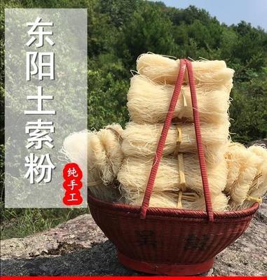 浙江省金华市东阳市粉丝