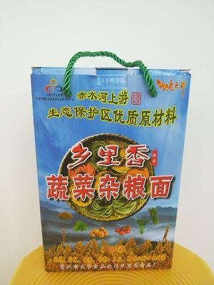 贵州省毕节市金沙县五彩果蔬面条
