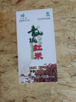 湖南省郴州市永兴县长粒红米
